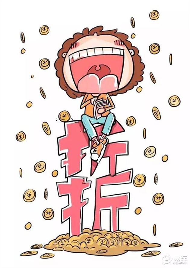 咸阳众诚全新宝骏730品鉴会