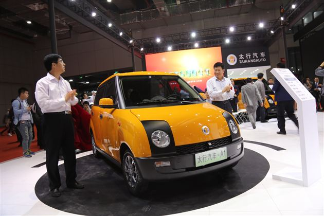 太行汽车两款纯电动车型亮相上海车展 或售4-7万元