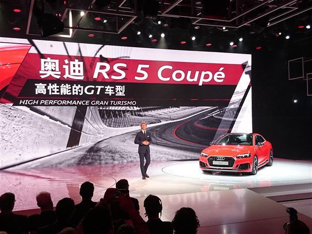 奥迪全新RS5系列国内首发 搭2.9T发动机/百公里加速3.9秒