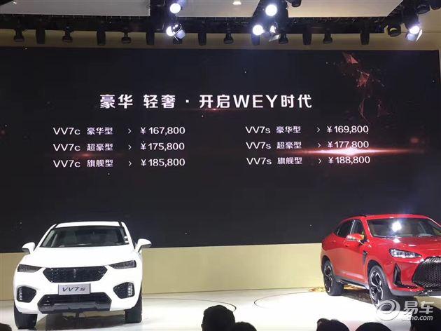WEY在嘉诚,WEY在绵阳,WEY开创中国豪华SUV新世代
