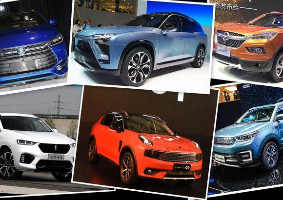 2017上海车展自主SUV盘点 领克01/WEY VV7/宋7座版领衔