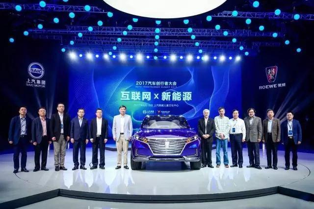 王晓秋定义未来汽车:新四化+思想众筹的合体