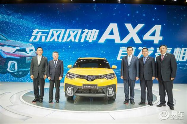 东风风神3.0时代产品启幕 AX4首发亮相闪耀上海车展