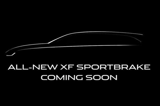 捷豹全新XF Sportbrake预告图发布 或将夏季推出
