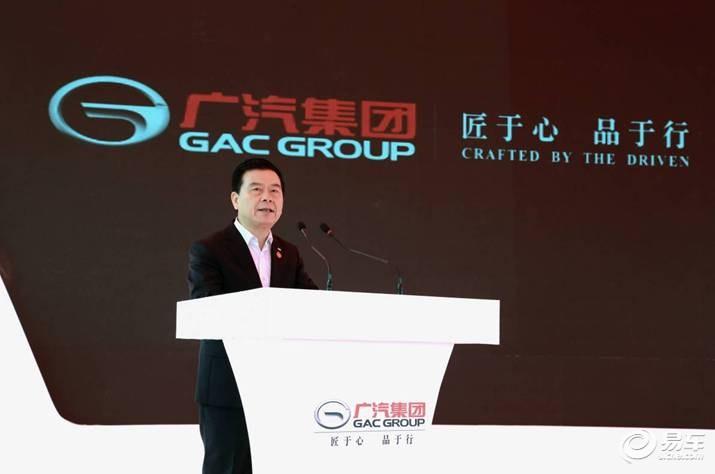 广汽智联新能源汽车产业园项目动工 打造新能源汽车孵化基地