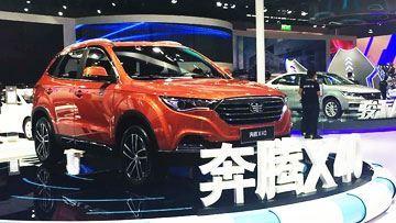 上海车展 奔腾X40现场实拍