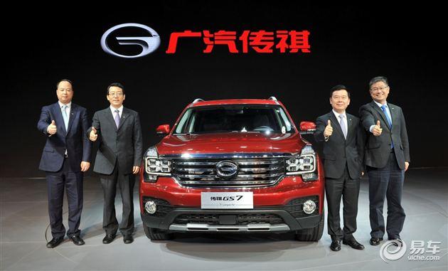 广汽传祺目标--世界级中国品牌 产销研全球化的国际企业