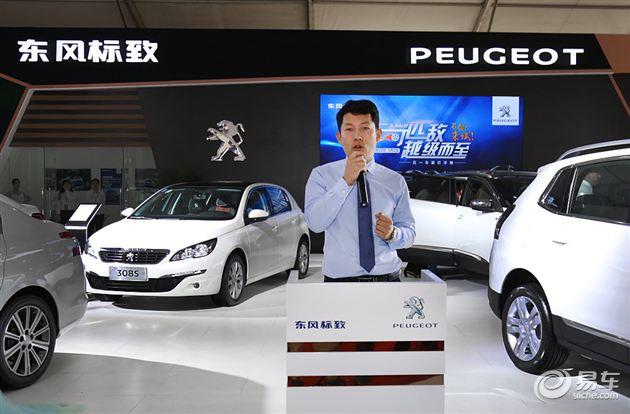 先享SUV新境界 东风标致4008闪耀广州