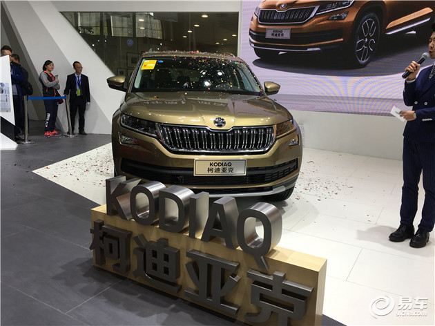 斯柯达科迪亚克在西宁五一国际车展正式上市