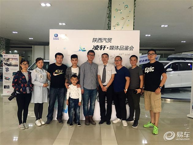 长安汽车旗下全新MPV——凌轩西安媒体品鉴