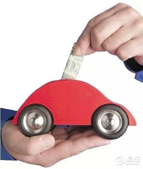 超六成消费者偏爱金融购车 银行优势渐失