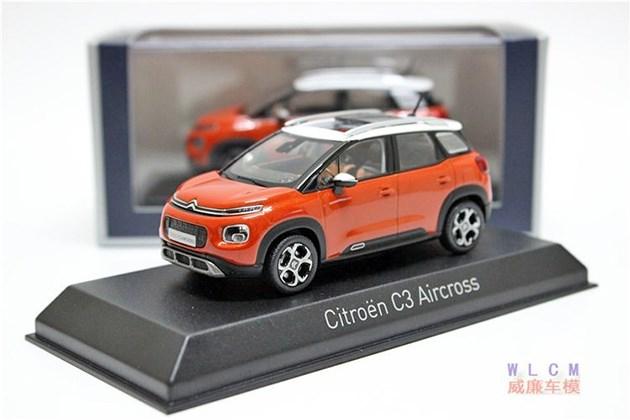 雪铁龙C3 Aircross模型曝光 和2008同平台打造
