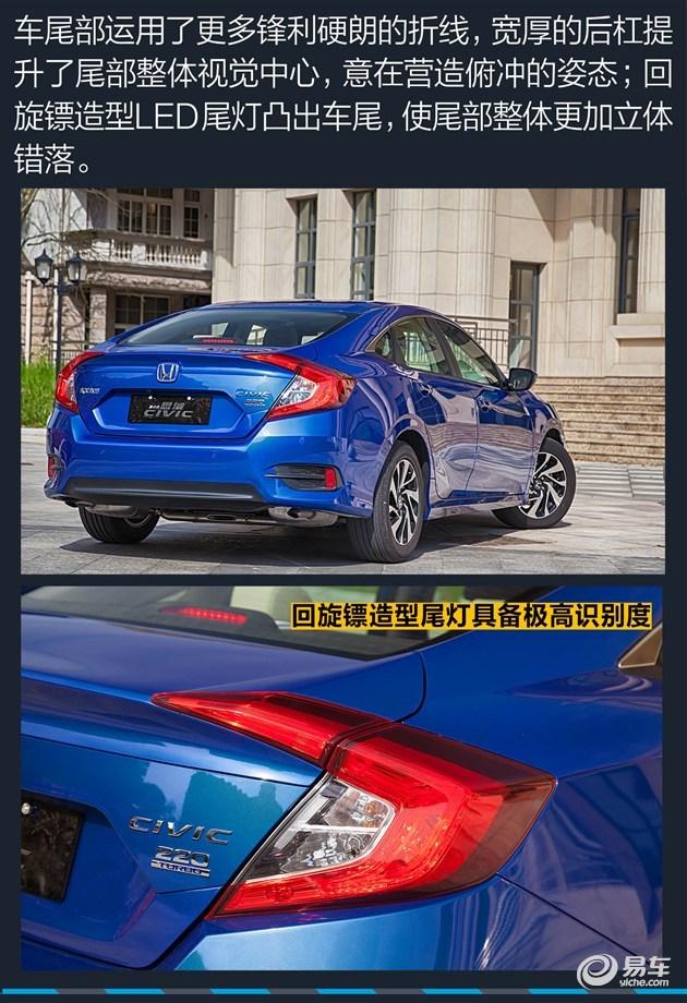 毕业了爸送我什么车?四款运动型紧凑家轿之选