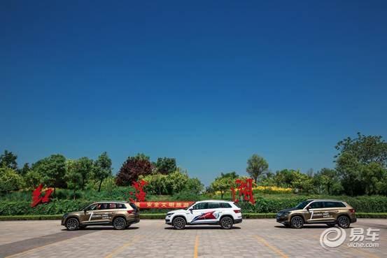 柯迪亚克自驾游第五站—淄博