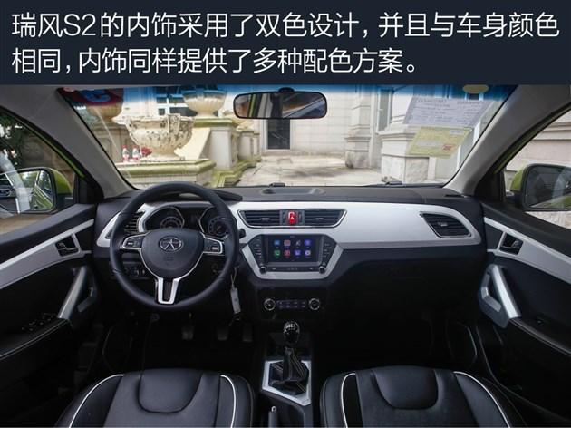 江淮s2仪表盘指示灯图解