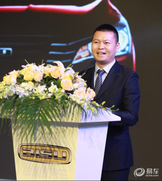"""""""型动派""""7座中型SUV比速T5广州火爆上市,售价7.29万起"""