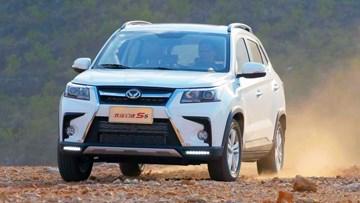 北汽幻速S5车型功能解析 紧凑级5座SUV