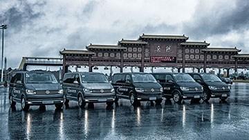 大众进口汽车T6实力者践行之旅