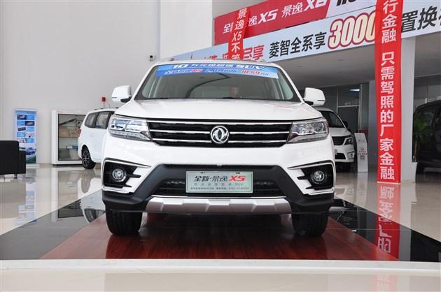 惠州金丰达东风风行全新景逸X5新车实拍