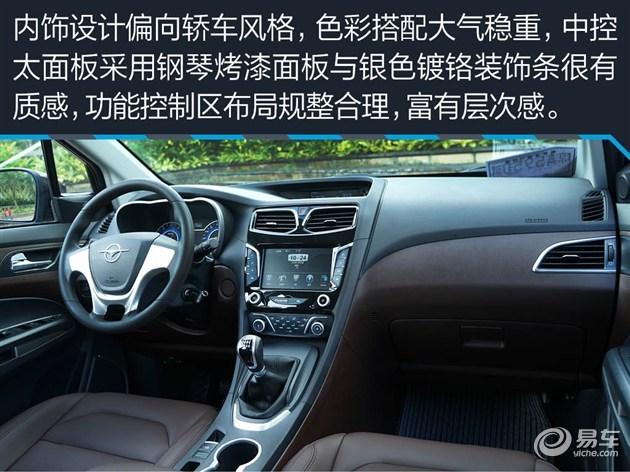动力方面,新车采用一款1.5T发动机,最大功率115kW、最大扭矩220Nm,匹配的变速箱分别为6速手动和6速自动两款,悬架形式为前麦弗逊、后多连杆式悬架。