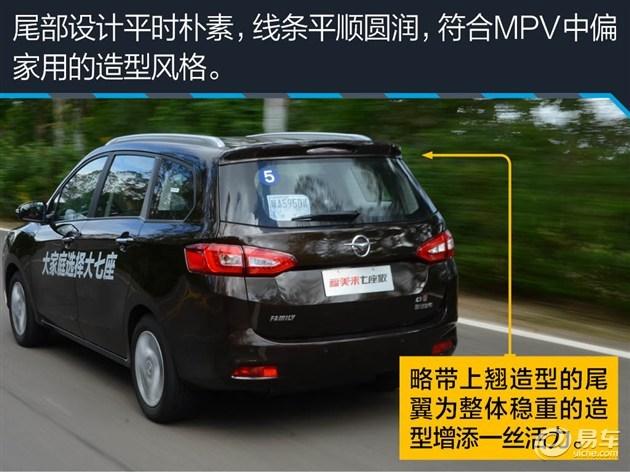 """10万自主带""""T""""家用MPV推荐 空间动力两不误"""
