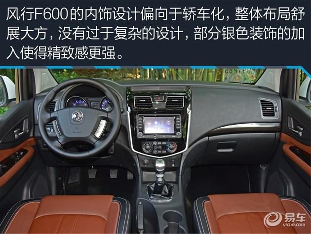 动力方面,新车搭载了1.5T和2.0L两款发动机,1.5T版本最大功率为100kW,最大扭矩200Nm,匹配6速手动变速箱。