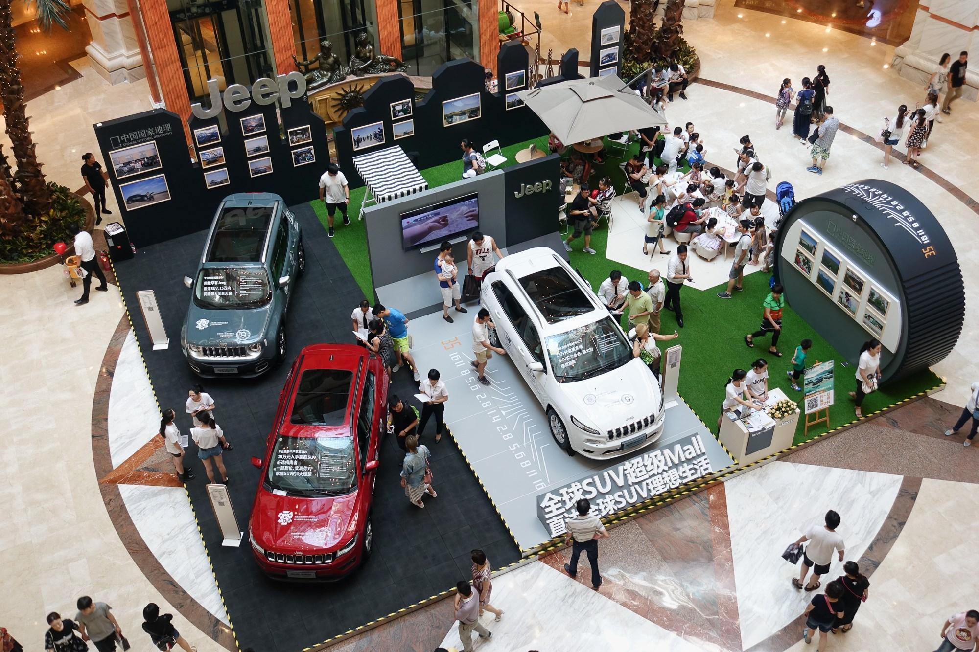 全新Jeep自由光带您一站直达SUV理想生活 上海站启幕