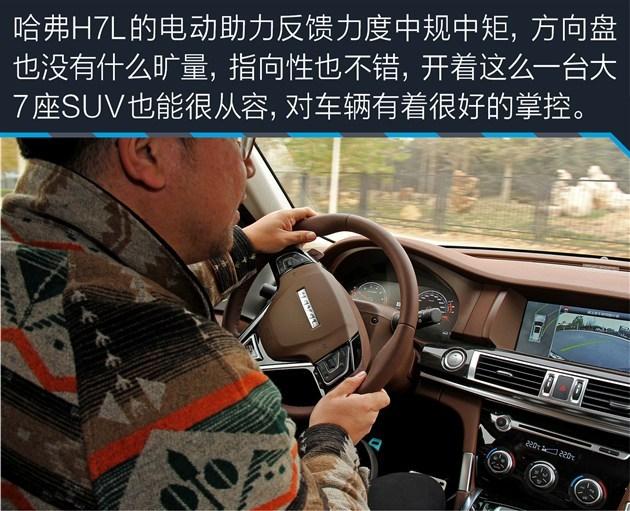 四款自主品牌中大型SUV推荐 空间配置兼具