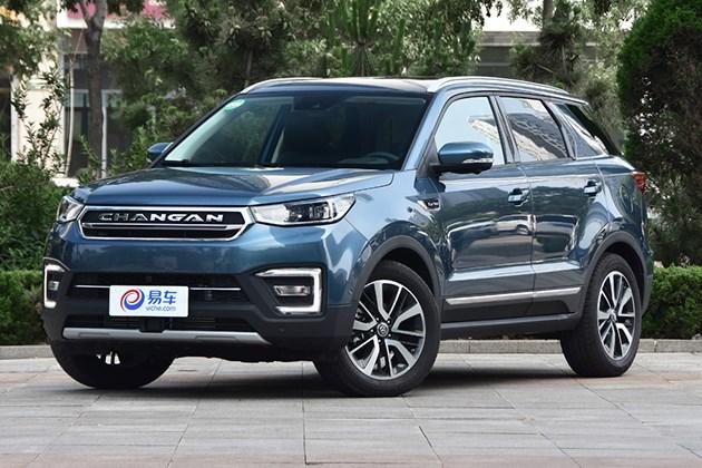 长安CS55将于7月26日上市 定位紧凑SUV/预售9.8-14万元