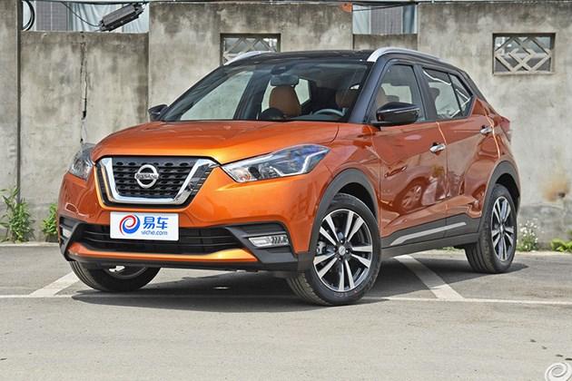 东风日产小型SUV劲客上市 售价9.98-13.48万元