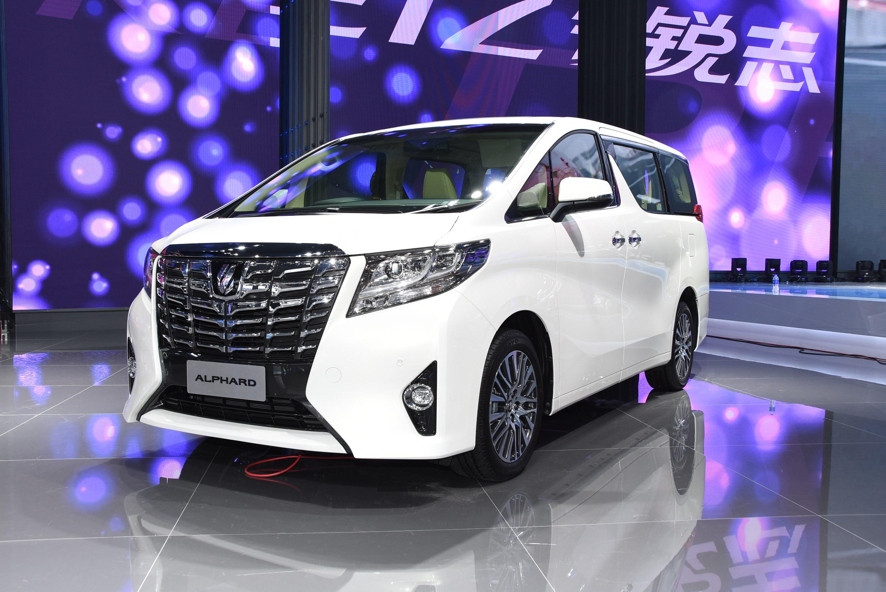 丰田新款埃尔法疑似售价曝光 或售80.9-86.6万元