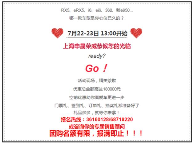 上海申晟.暑期特惠 抄底团购。诚邀你参加
