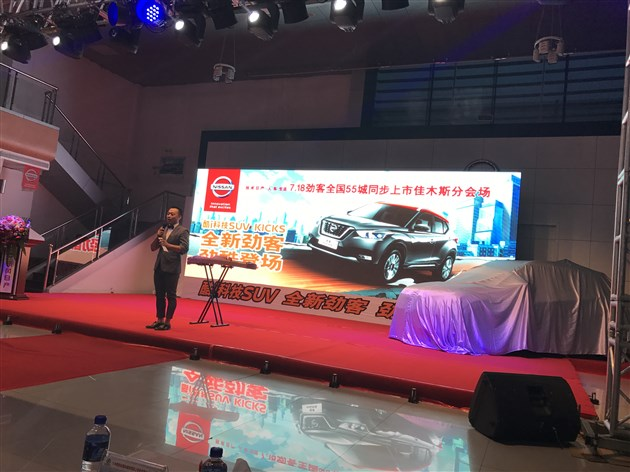 东风日产全新KICKS劲客,上海车展震撼首发