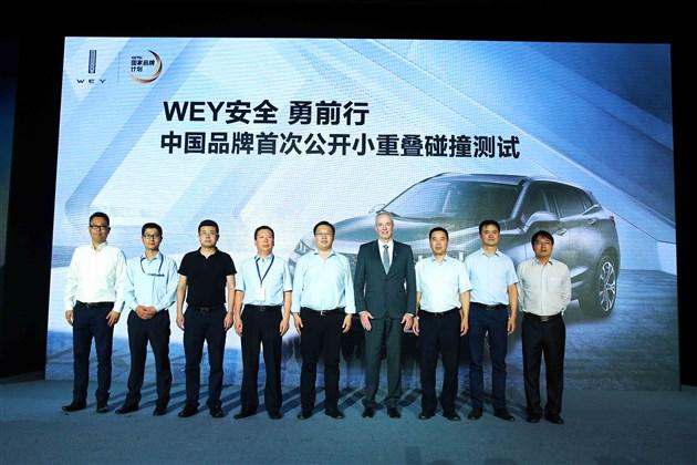 以姓氏为赌注的WEY品牌又做出了一件业内创举