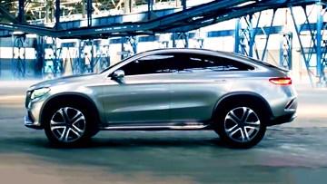 2018款奔驰GLE Coupe外观