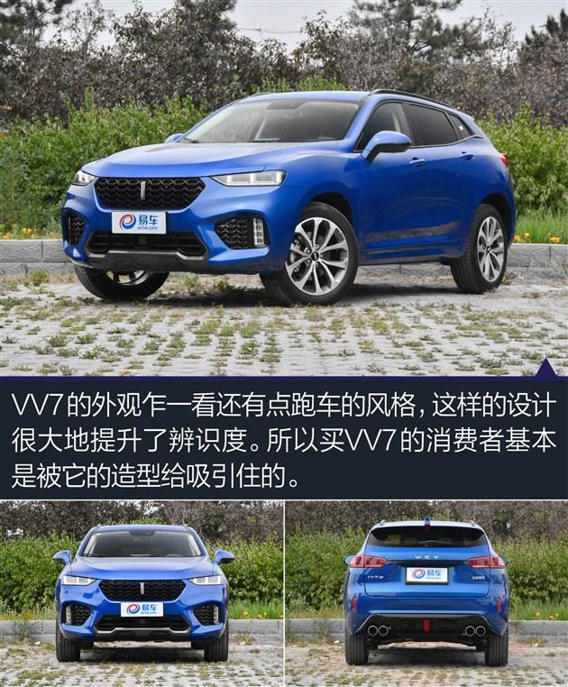 20万左右我们不仅可以买到传统的合资紧凑型SUV,同样也能买到空间更大的中国品牌的中型SUV。