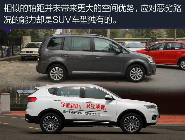紧凑级家用MPV 会成为SUV后下一个热点么?
