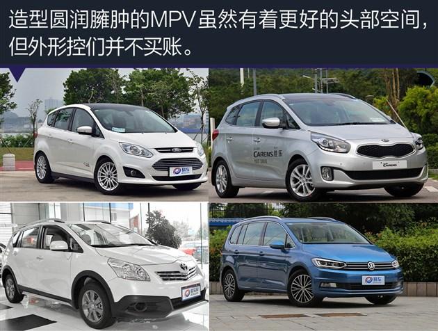 不同国家和地区的消费者有着不同的购车观,而中国人则明显偏爱三厢轿车。此外,相比于造型越发年轻化,运动化的轿车来讲,MPV的造型比较传统居家,这也让不少外观控的购车者提不起购买兴趣。