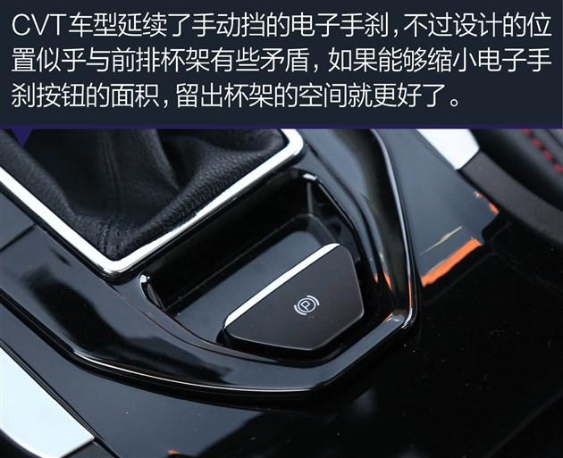 个Young 海马S5青春版CVT车型图解图片