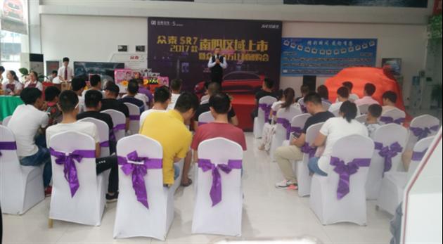 6.68万起  2017款众泰SR7南阳腾龙店隆重上市
