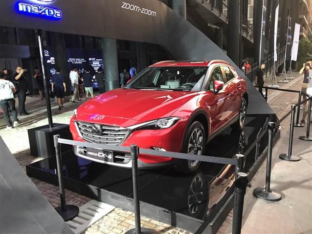 马自达2018款CX-4正式上市 售价14.08-21.58万元