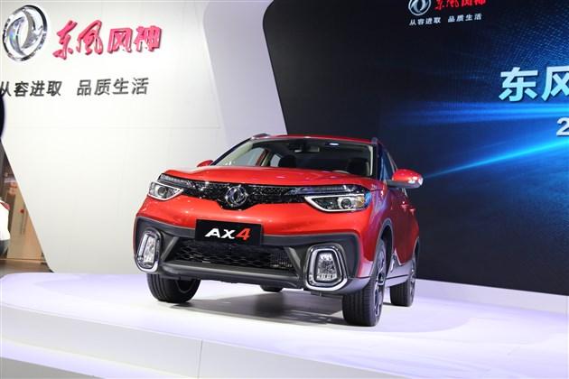 东风风神AX4是东风风神旗下首款小型SUV。新车基于DF1模块化平台打造,定位于AX3和AX5之间的小型SUV市场。外形采用大胆新潮的设计风格,更符合年轻人的审美。