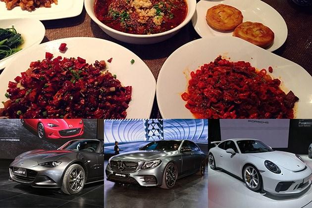 吃川菜、看车展:成都车展哪款新车最火辣?