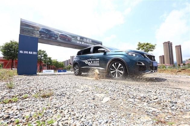"""火力全开 """"享,往远方 动·感X008 SUV体验营""""引爆福州"""