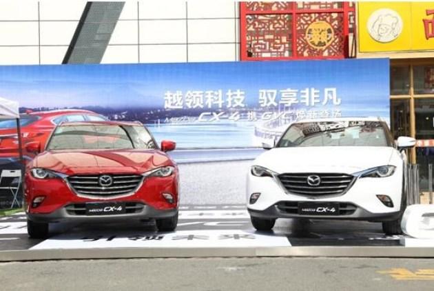 """""""越领科技 驭享非凡""""2018款CX-4焕新登场"""