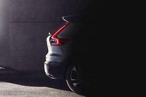 沃尔沃XC40将于9月21日正式亮相 家族设计/多种主动安全配置