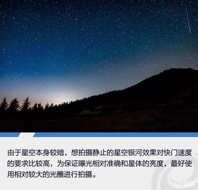 星空下的梦想原唱_星空下的梦想 名爵zs追星之旅