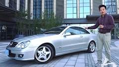 白话汽车 13万买到奔驰跑车