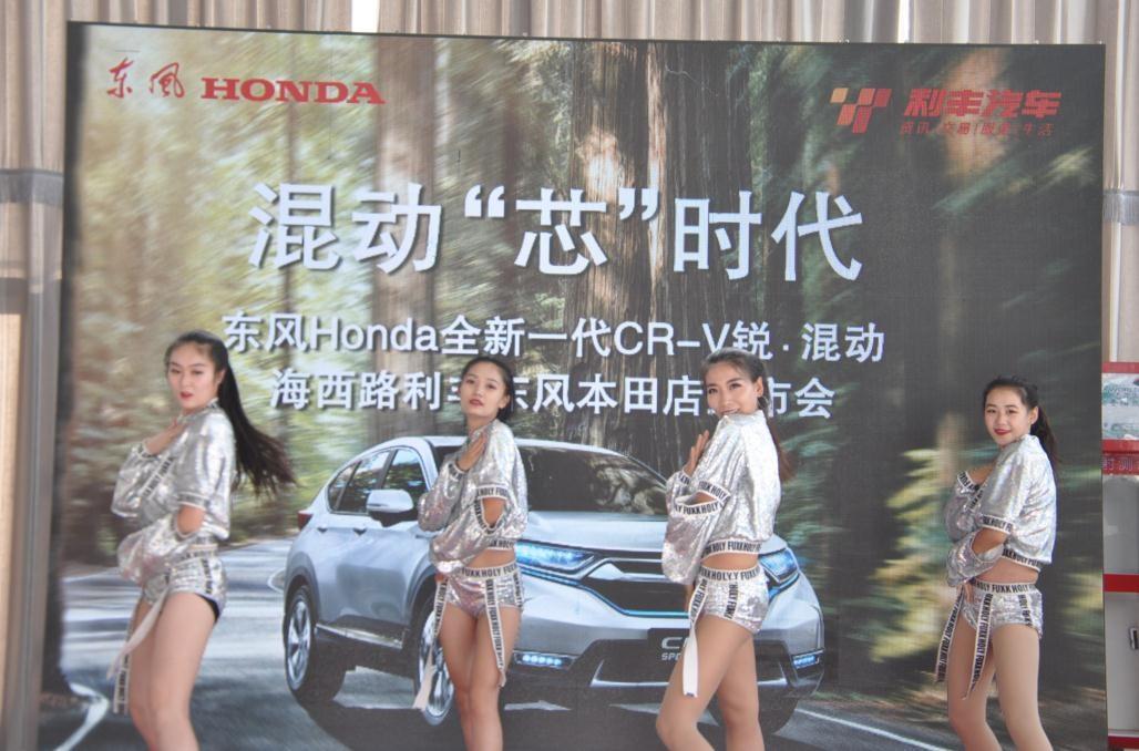 东风本田混动CR-V呼和浩特域上市 售21.98-25.98万元