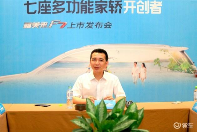 【专访】海马汽车李琼武:福美来F7将重新定义七座家用车